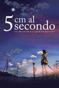 5 Centimeters per Second خمسة سنتيمترات في الثانية