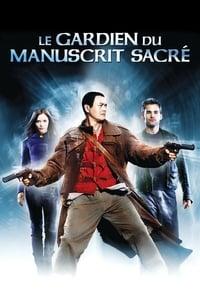 Le Gardien du Manuscrit Sacré (2003)
