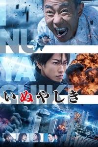 copertina film Inuyashiki 2018