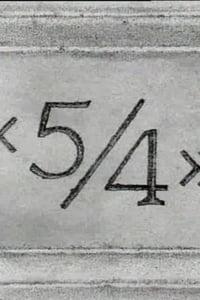 «5/4»