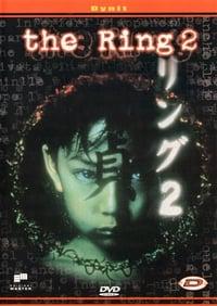 copertina film Ring+2 1999