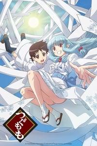 copertina serie tv Tsugumomo 2017