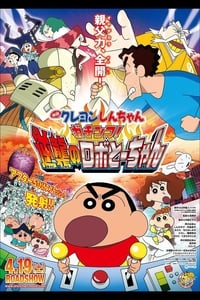Crayon Shin-chan: Intense Battle! Robo Dad Strikes Back