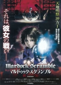 Mardock Scramble : The Third Exhaust