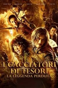 copertina film I+cacciatori+di+tesori+-+La+leggenda+perduta 2015