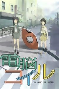 copertina serie tv Denn%C5%8D+Coil 2007