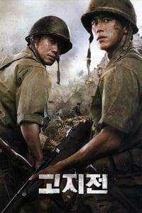 copertina film L%27ultima+battaglia+-+The+Front+Line 2011
