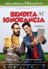 Bendita ignorancia (2017)