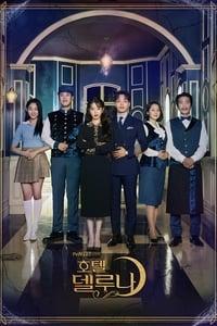 copertina serie tv Hotel+Del+Luna 2019