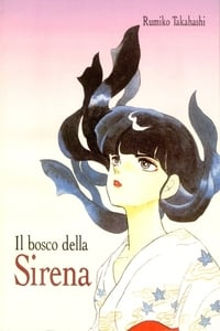 copertina film La+foresta+delle+sirene 1991