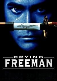 copertina film Crying+Freeman 1995
