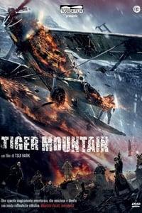 copertina film Tiger+Mountain 2014