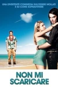 copertina film Non+mi+scaricare 2008