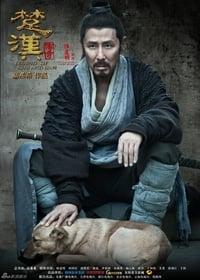 S01 - (2012)