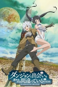 copertina serie tv DanMachi+-+Is+It+Wrong+to+Pick+Up+Girls+in+a+Dungeon%3F 2015