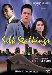 S01 - (1991)