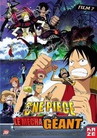 One Piece, film 7 : Le Soldat mécanique géant du château Karakuri (2013)