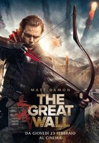 copertina film The+Great+Wall 2016