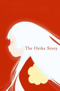 The Heike Story Season 1