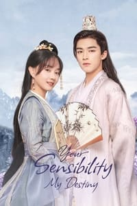 Your Sensibility My Destiny Season 1