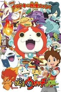 copertina serie tv Yo-kai+Watch 2014
