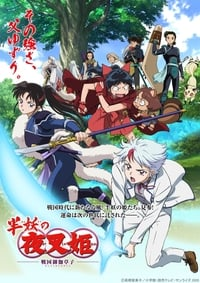copertina serie tv Yashahime+Princess+Half-Demon 2020