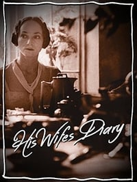 Дневник его жены
