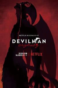 copertina serie tv Devilman+Crybaby 2018