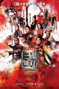 copertina film Dynasty+Warriors 2021