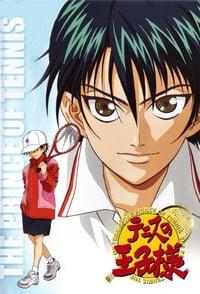copertina serie tv Il+Principe+del+Tennis 2001