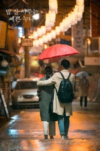 copertina serie tv Something+in+the+rain 2018