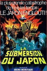 La submersion du Japon (1973)