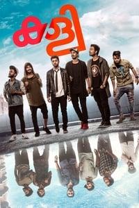 copertina film Kaly 2018