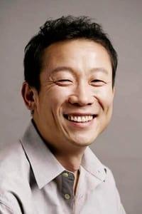 Jeong Seok-yong