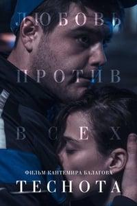 copertina film Tesnota 2017