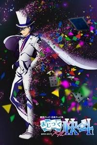 copertina serie tv Magic+Kaito+1412 2014