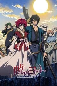 copertina serie tv Akatsuki+no+Yona 2014