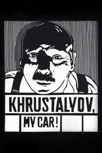 Хрусталёв, машину!