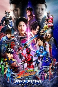 Film Simili The Best Movies Like Uchu Sentai Kyuranger Vs