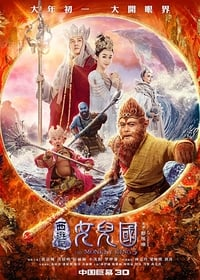 The Monkey King 3 (Xiyouji zhi Nü'erguo) (2018)
