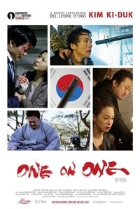 copertina film One+on+One 2014