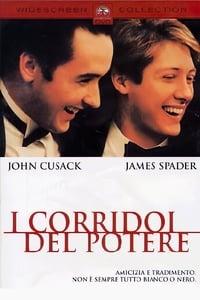 copertina film I+corridoi+del+potere 1991
