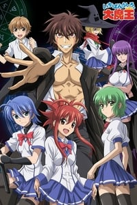 copertina serie tv Demon+King+Daimao 2010