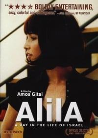 copertina film Alila 2003