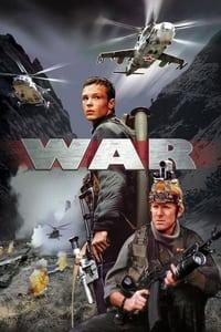 Война