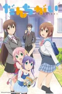 copertina serie tv Danchigai 2015