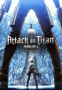 Attack on Titan 3×3