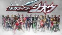 Writer: <strong>Kento Shimoyama</strong> | Director: <strong>Kyouhei Yamaguchi</strong> image