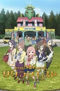 copertina serie tv Sakura+Quest 2017