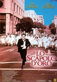 copertina film Lo+scapolo+d%27oro 1999